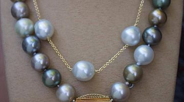 South Sea Pearls with Antique Clasp